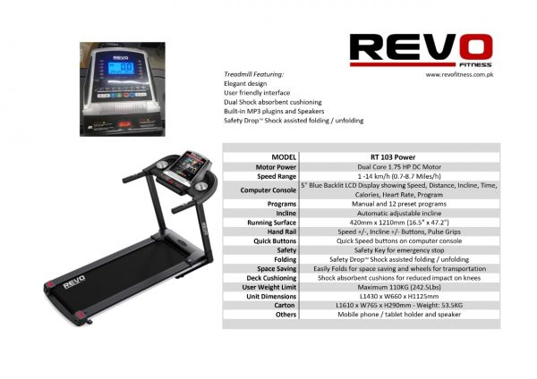 Revo RT 103 Motorized Treadmill